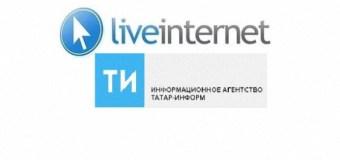 Сайт ИА «Татар-информ» за последние 24 часа посетило более 200 тыс. читателей