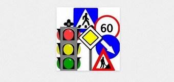 Стартовал республиканский конкурс средств массовой информации «Доверие и безопасность» по освещению проблем безопасности дорожного движения