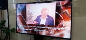 Творческое наследие Марселя Зарипова в Доме журналиста