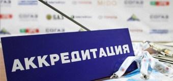 Аккредитация СМИ на выборы президента РФ начнется с 21 января