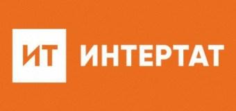 «Интертат» стал самым посещаемым татароязычным сайтом