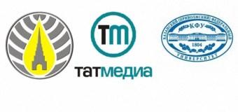 ДЕНЬ ДАРЕНИЯ — акция Союза журналистов по теме « Современная история татарстанской журналистики»