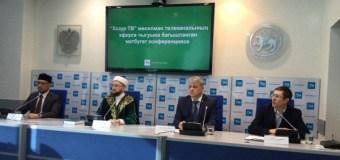 Телеканал «Хузур ТВ» вышел в эфир в тестовом режиме