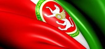Объявлен конкурс на лучший видеоролик, посвященный Конституции Республики Татарстан