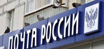 Почта России объявляет о старте подписной кампании на первое полугодие 2019 года