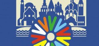 Четыре татарстанских СМИ стали призерами конкурса «Многоликая Россия»
