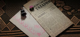 День рождения газеты