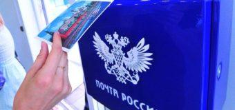Специальная номинация от Почты России –  победителю конкурса «Золотой Гонг»