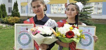 В Башкортостане принимают работы на творческий конкурс имени Булата Султангареева