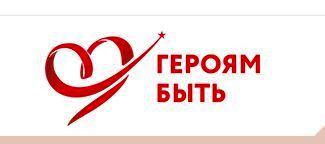 Идет прием заявок на участие в конкурсе для СМИ «Герои пера»