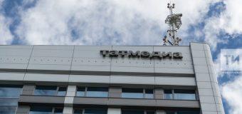 В Казани РА «Татмедиа» наградило победителей республиканского конкурса интернет-СМИ