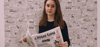 Главные редакторы филиалов АО «Татмедиа» поддержали акцию «Газета, живи»