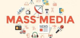 Журналистский конкурс на лучшее освещение темы защиты прав потребителей