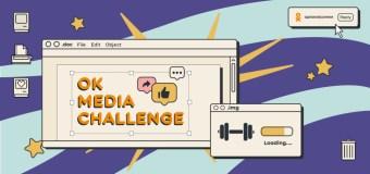 Конкурс для региональных СМИ OK Media Challenge 2020