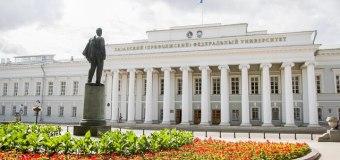 В Татарстане создали Ассоциацию студенческих СМИ