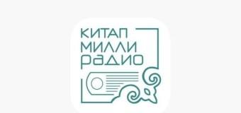 В Казани презентовали татарское радио «Китап»