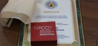 Состоялось заседание Президиума Союза журналистов