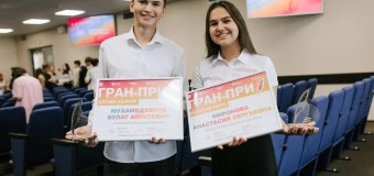 Стали известны обладатели Гран-при фестиваля «Алтын каләм – Золотое перо»