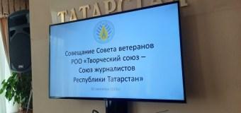 Прошло заседание Совета ветеранов журналистики и печати