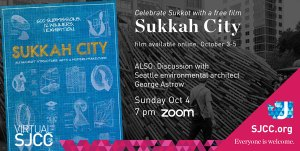 Sukkah City Film Screening + Zoom Conversation