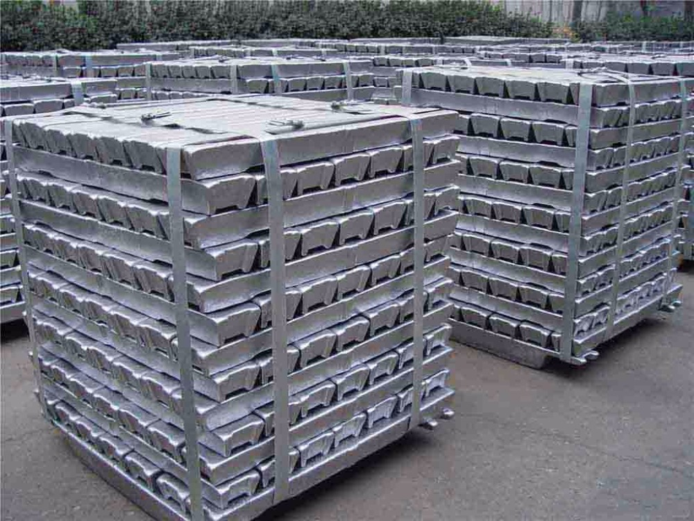 We are supplying Aluminium Ingots for Industrial Use