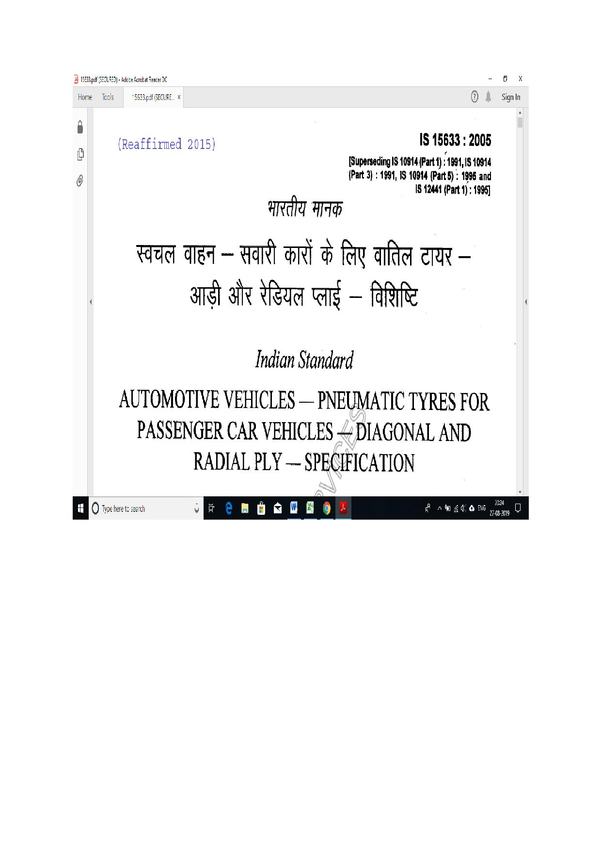 Buy Indian Standard IS 15633- Automotive Vehicles- Pneumatic Tyres for Passenger Car Vehicles
