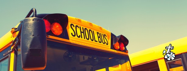 Saint Joseph School Bus Schedule