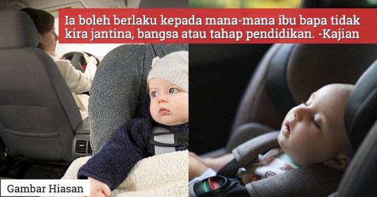 tertinggal bayi dalam kereta