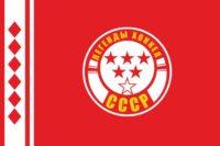 Спортивные флаги legenda_xokeya_sssr