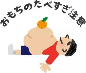 kagamibiraki4