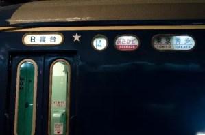 福岡博多でお土産を買うならコレ【絶対喜ばれるランキング】