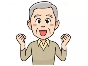 おじいちゃん・祖父が心から喜ぶ誕生日プレゼント10選!