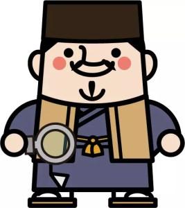 姓名判断占い無料サイトおすすめ5選!