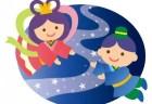 織姫と彦星の物語!本当の二人の関係や星座はあるの?