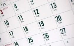 カレンダーアプリおすすめ20選【iphone・android】かわいさと利便性が決め手!