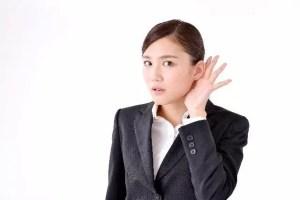 外耳炎の治し方と原因や症状!自然治癒する場合もあるの?