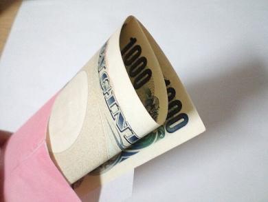 お年玉入れ方折り方1000円06