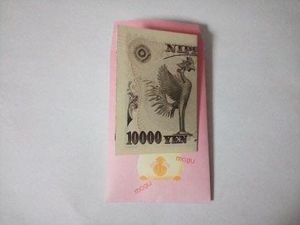 お年玉入れ方折り方1万円06