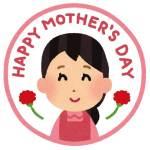 母の日 いつ