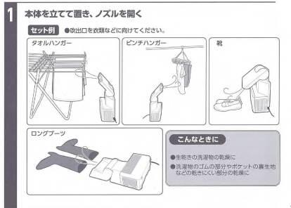 布団乾燥機 象印 電気代