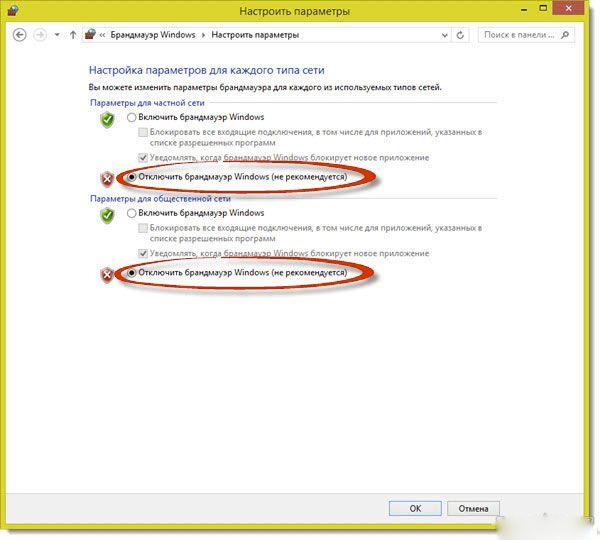 اسکایپ نصب نشده است