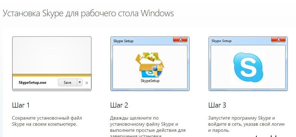 Skype Notebook31.