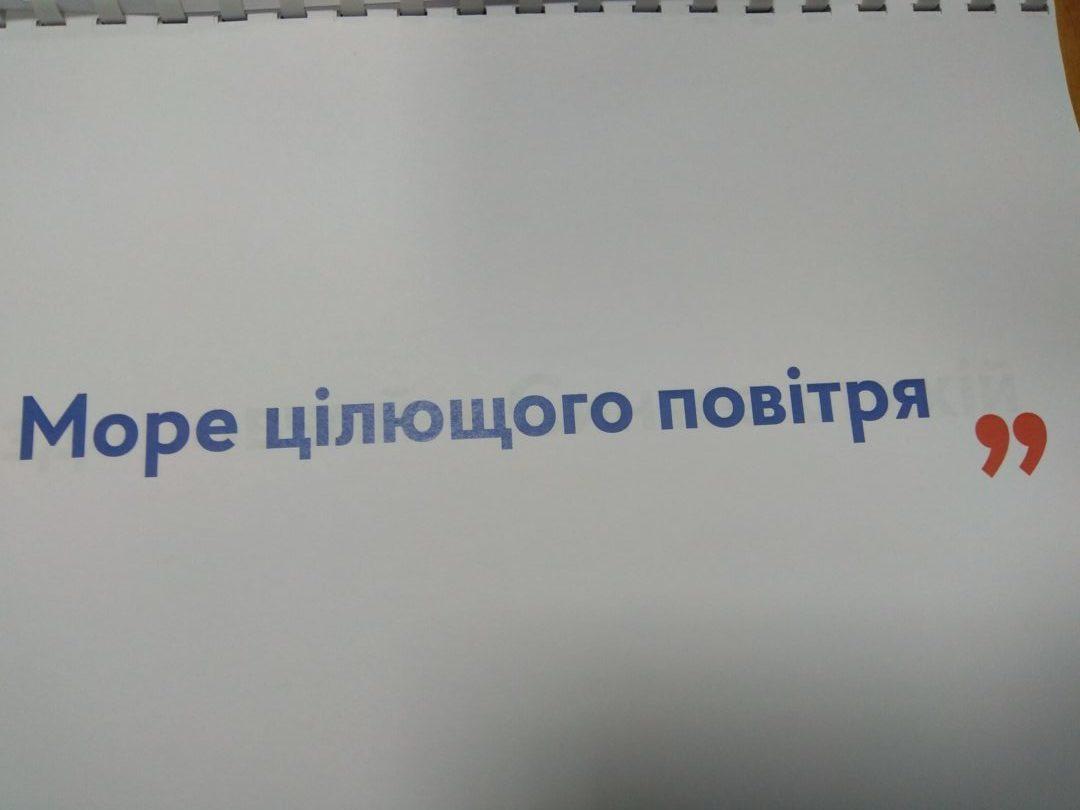 IMG_20180131_150711