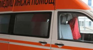 Извикаха лекар от Бърза помощ при умиращ свещеник