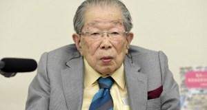 Правила за дълголетие на гениалния лекар д-р Шигеаки Хинохара