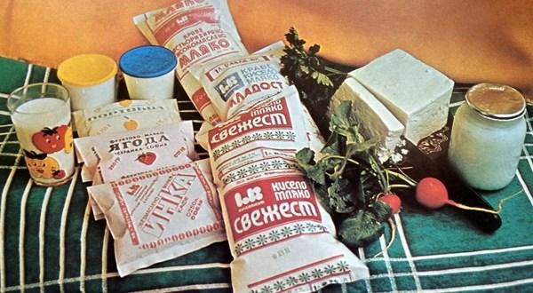 Асортимент състав и трайност на млечните продукти от времето на СОЦА