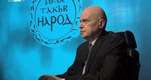 Тайният план на Слави Трифонов: Радев и Рашков остават начело на България