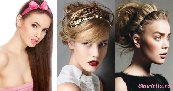 Аксессуары-для-волос-2
