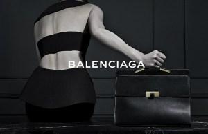 Баленсиага-7