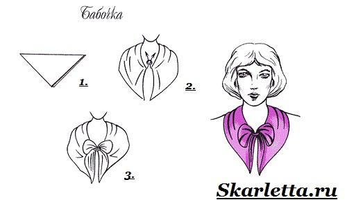 Как-завязать-платок-на-шее-39
